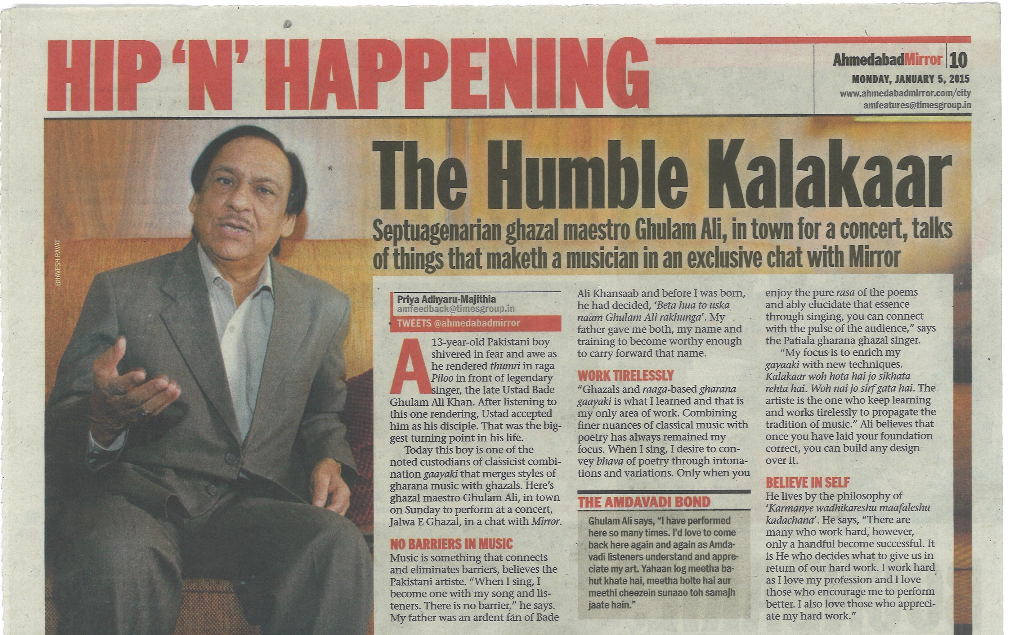 The Humble Kalakaar