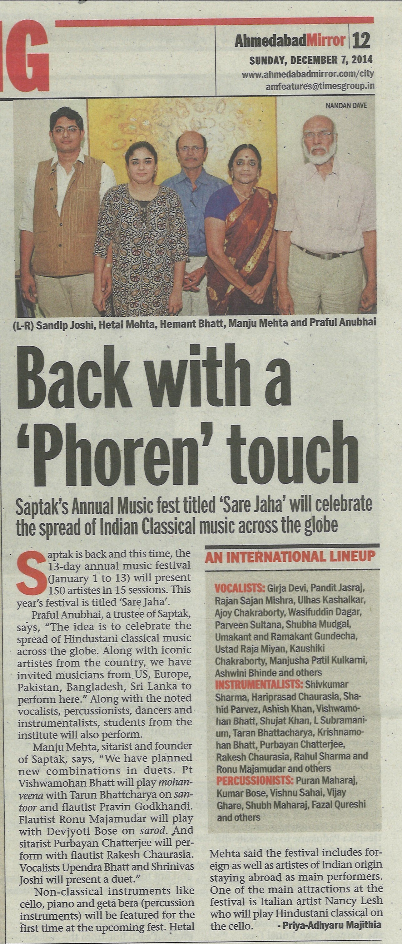 Back With 'Phoren' Touch