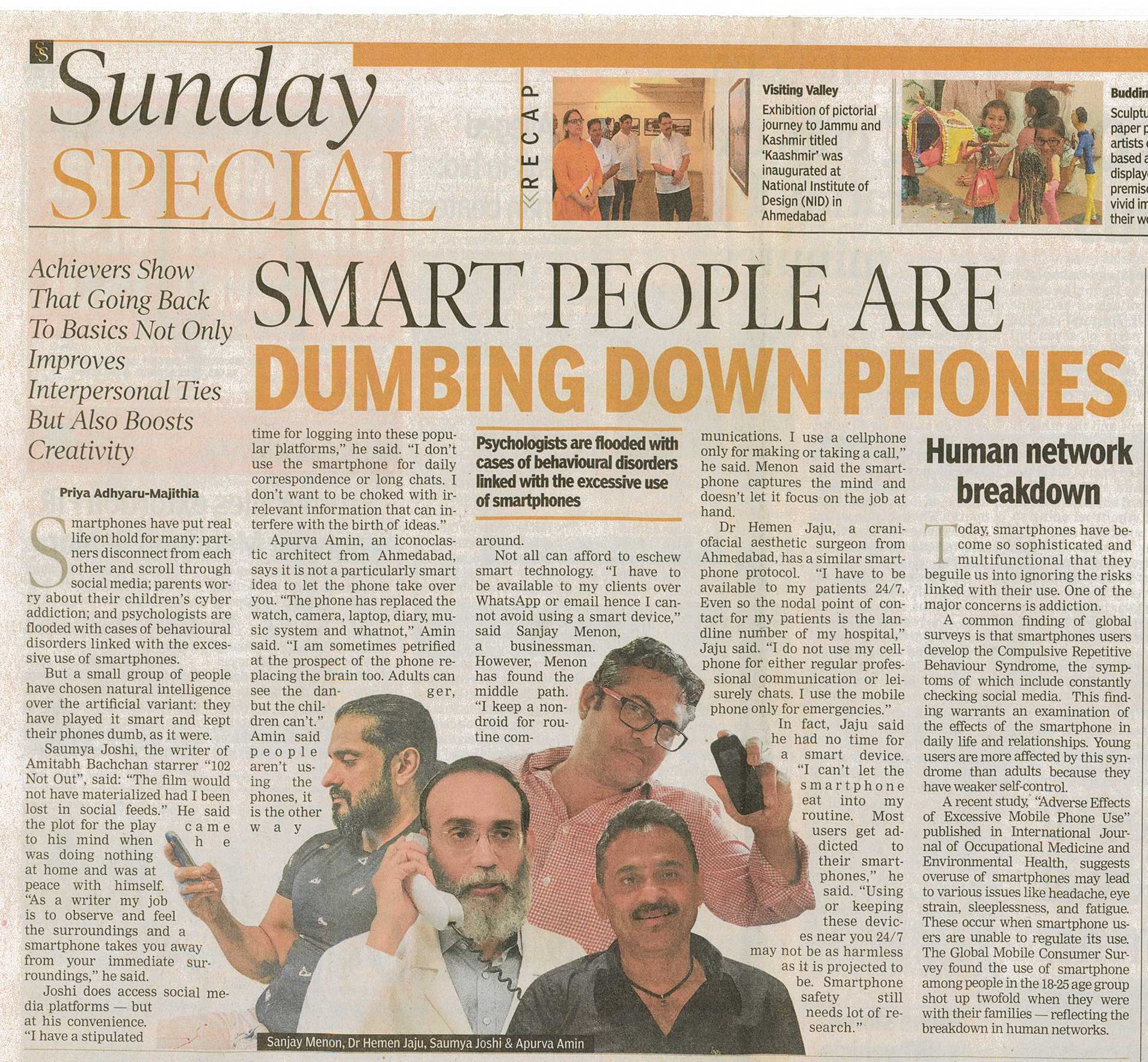 Smart People Are Dumbing Down Phones