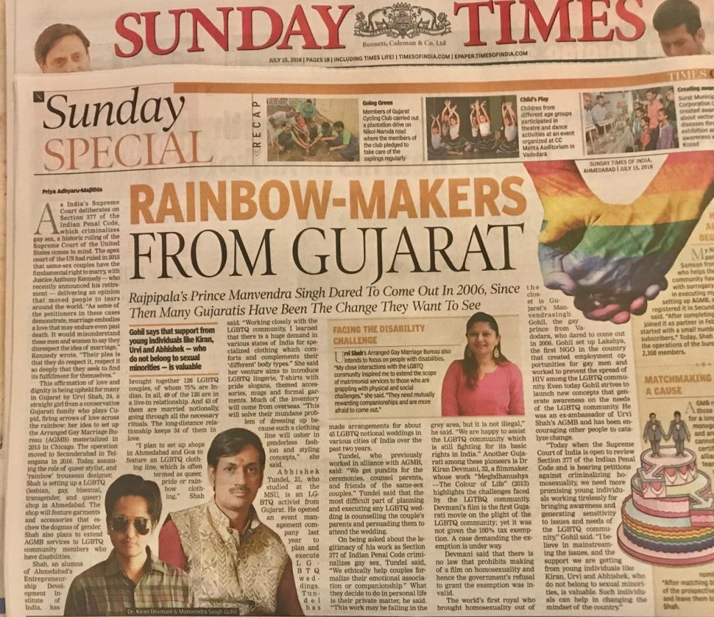 Rainbow-makers From Gujarat
